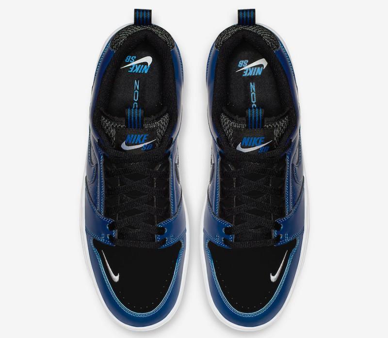 Nike SB Air Force 2 Low Foamposite 2