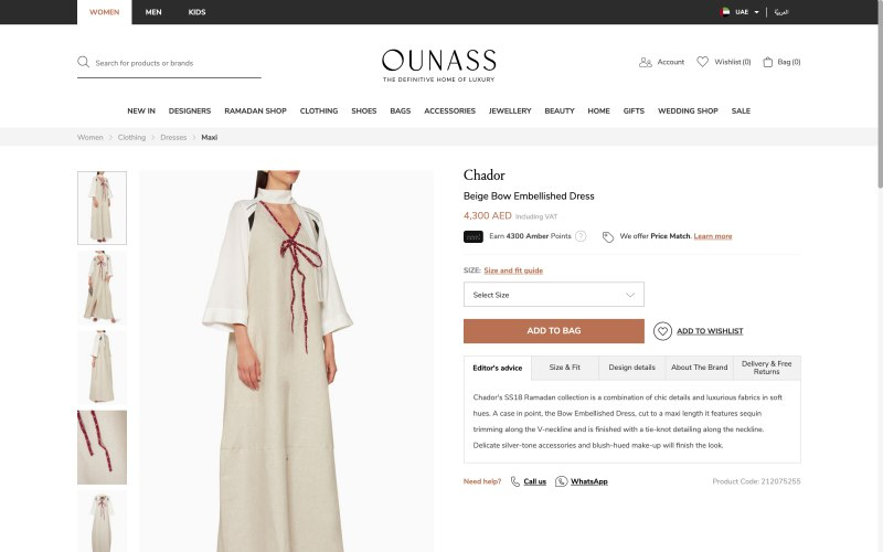 Ounass product page screenshot on March 29, 2019