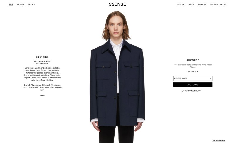 Ssense product page screenshot on March 28, 2019