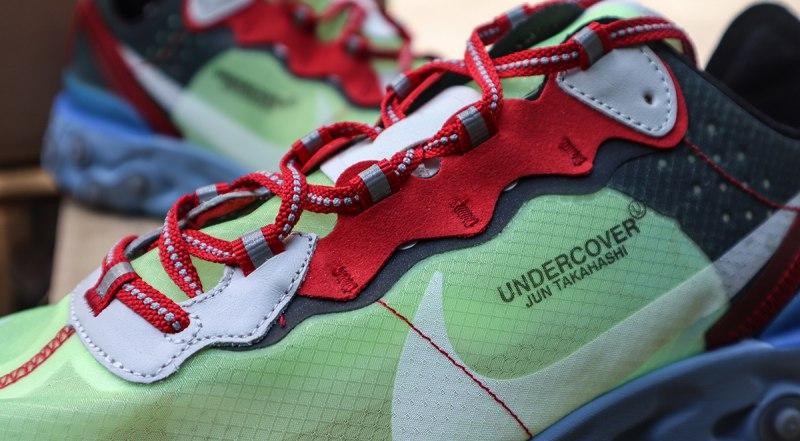 UNDERCOVER x Nike React Element 87 Volt 2