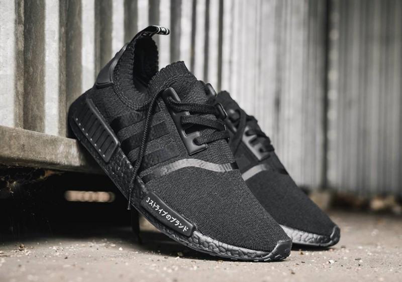 Adidas-NMD-R1-Japan-6