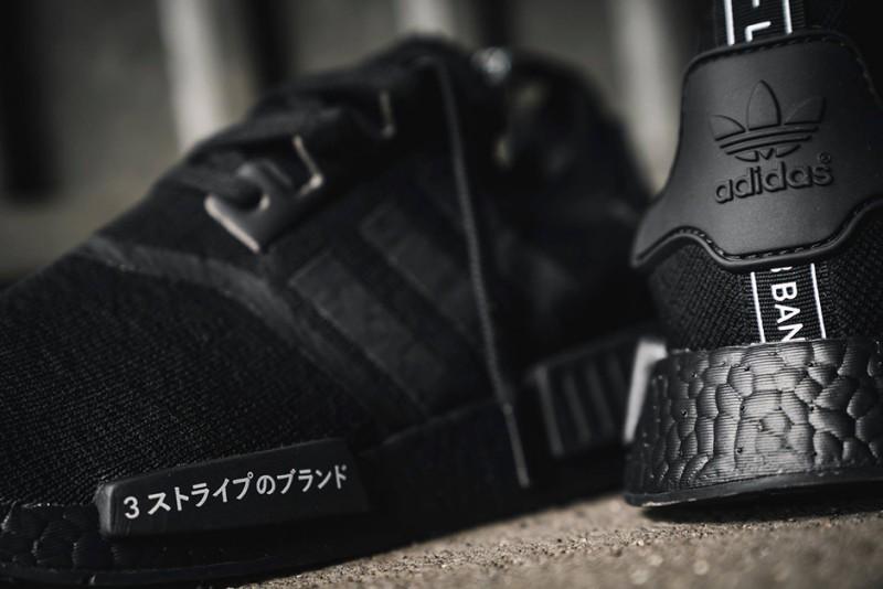 Adidas-NMD-R1-Japan-8