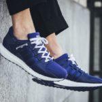 Adidas-x-Mastermind-EQT-Support-Ultra-0