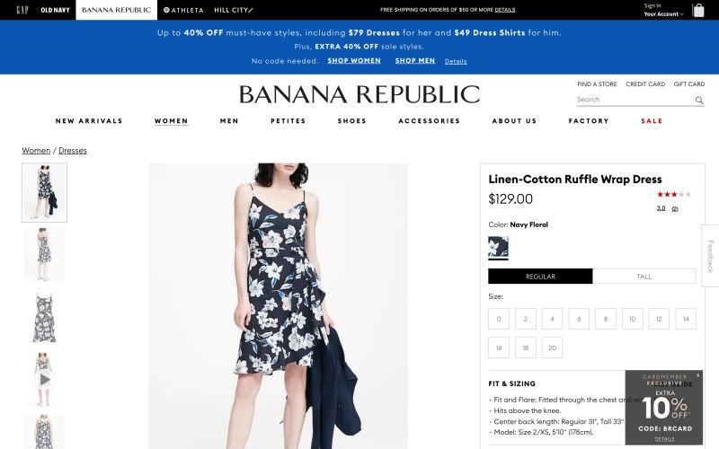 Banana Republic product page screenshot on April 13, 2019