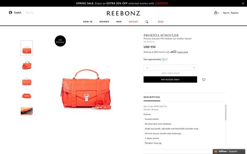 Reebonz product page screenshot on April 2, 2019