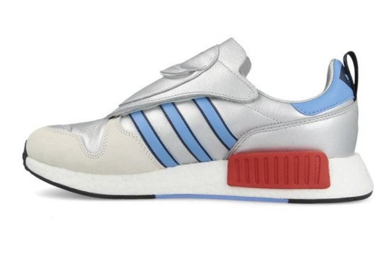 Adidas-MicropacerxR1-3