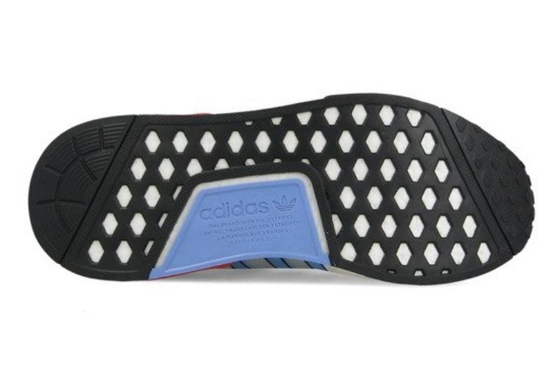 Adidas-MicropacerxR1-7